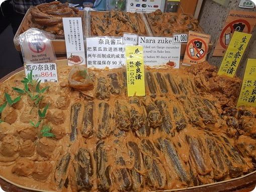 Japan street food 6