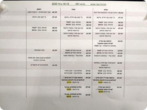 weekend schedule II