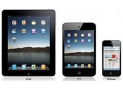 'Apple' sjell iPad mini ne tetor, pas IPhone 5