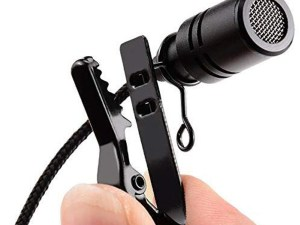 Microphone For Youtube, LXCN® Dynamic 3.5mm mic Clip For perfect Voice Recording, Zone Mic Mobiles, Pc, Laptops.