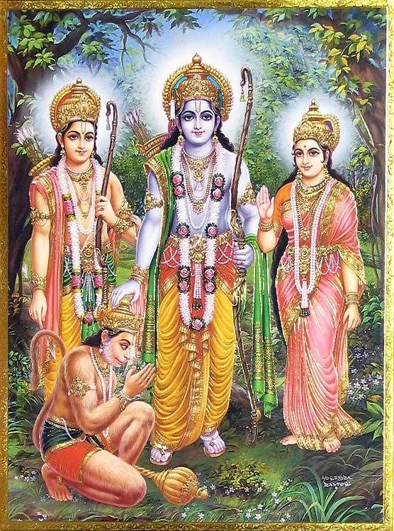 श्रीराम-सीतामाई