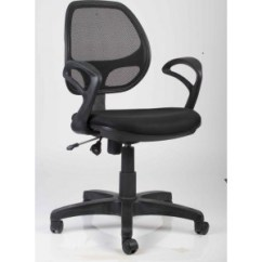 Revolving Chair Repair In Jaipur Attach To Stool Buy Office Furniture Flooring Online Shreeanupamam Mesh Back With Arm 803