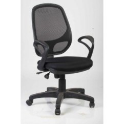 Revolving Chair Price In Jaipur Leather And Stool Uk Mesh Back With Arms 802