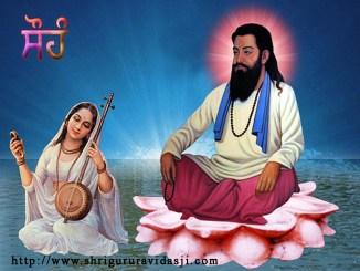 Image result for Guru Ravidasji