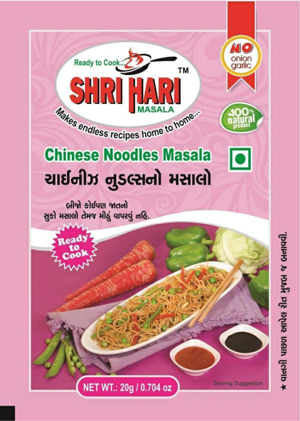Ready To Cook Chinese Noodles Masala, Chinese Manchurian Masala, best Chinese Manchurian Masala, ready to use Chinese Manchurian Masala in gujarat, Chinese Manchurian Masala price