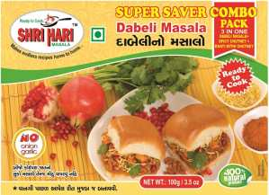 ready to cook dabeli masala dabeli masala, dabeli masala powder, dabeli masala in india, best dabeli masala