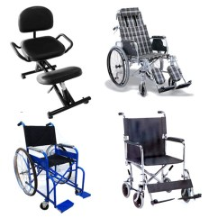 Folding Chair In Rajkot Lee Industries Swivel Air Cum Commode Seating Invalid Wheel Hospital Shubh Surgical Supplier Of Adjustable Aids Universal Aid