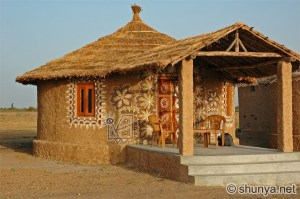 Little Rann of Kutch, India   Shunya