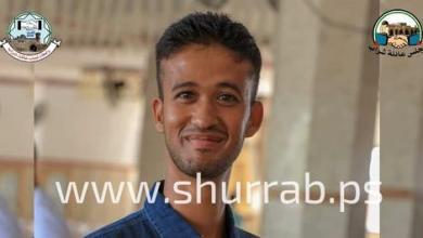 محمد معيوف