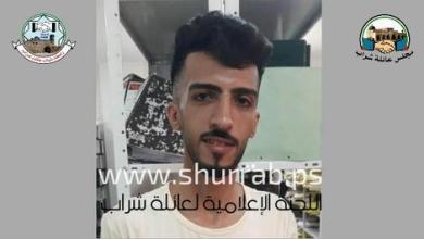 حسام ابو مخيمر