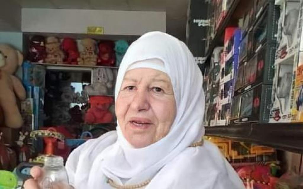عايشة محمود