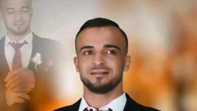 تامر محمد