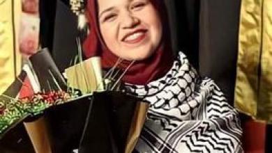 زينات حسام