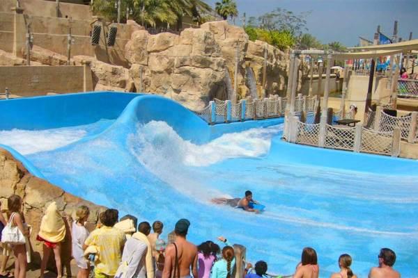 Wild Wadi Waterpark Dubai 1