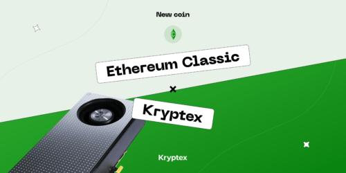 Ethereum Classic kryptex