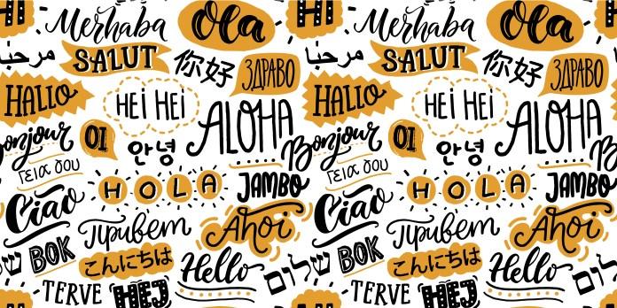 21 Languages - Multilanguage text