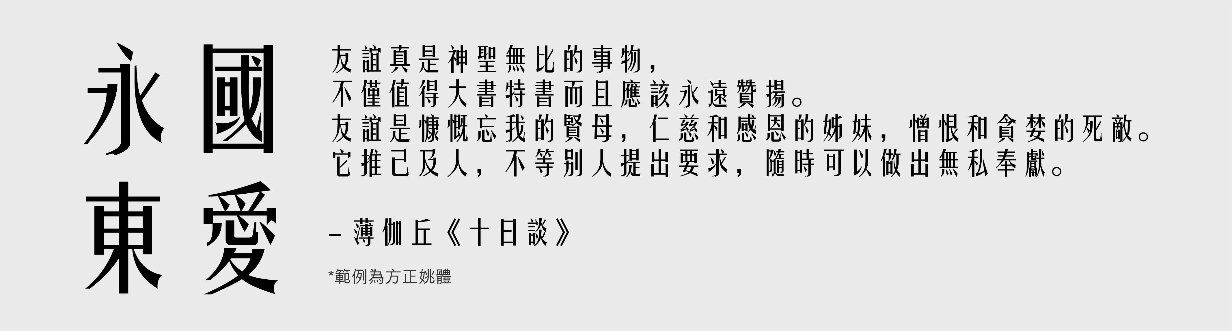 字體   [組圖+影片] 的最新詳盡資料** (必看!!) - www.go2tutor.com