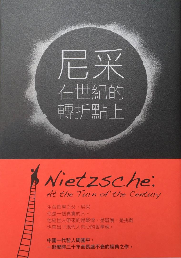 中文字型設計   緊緊抓住消費者的目光,魅力設計從選字開始