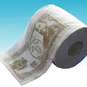 One Million Yen Toilet Paper Shut Up And Take My Yen Anime Gaming Japan Merchandise