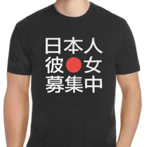 Looking For A Japanese Girlfriend T-Shirt