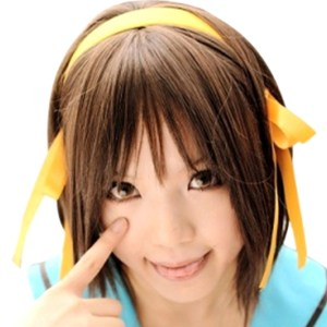 Haruhi Suzumiya Headband Shut Up And Take My Yen : Anime & Gaming Merchandise