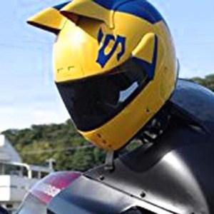 Durarara Celty Helmet