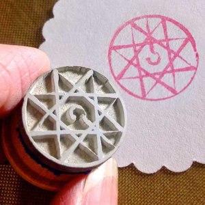 Fullmetal Alchemist Alphonse Elric Seal Stamp