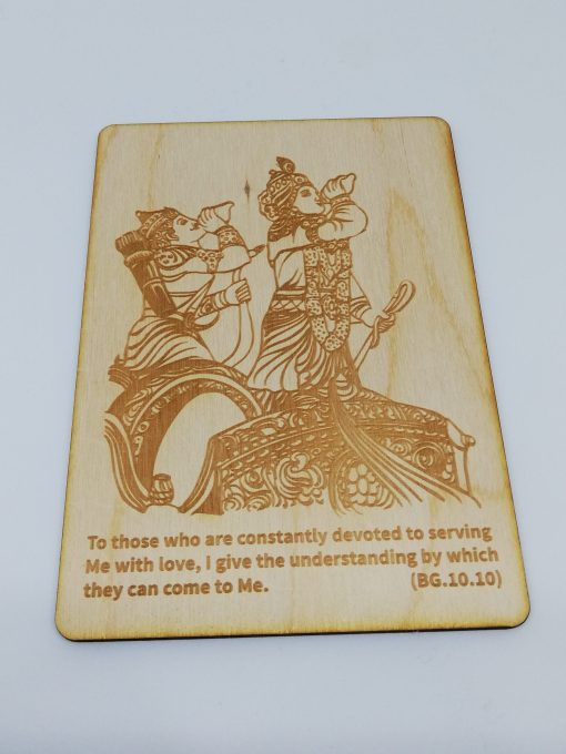 Krishna and Arjuna Postcard engraved wood 3