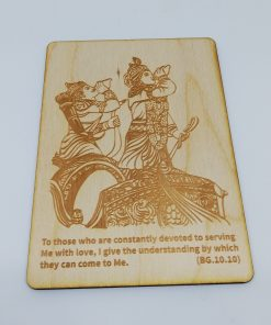 Krishna and Arjuna Postcard engraved wood 3