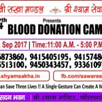 14th Blood Donation Camp In Kanpur
