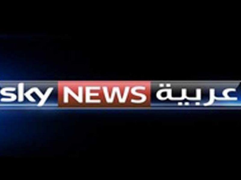 Siria perse le tracce di una troupe di Sky News Arabia  Si24