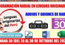 SEMANA 30 ¡Ya esta disponible! Programación Radial en Lenguas Originarias, AUDIOS Y GUIONES [MP3-WORD][Del 26 al 30 de octubre del 2020]