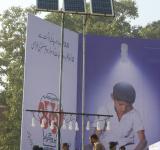 Shahbaz Sharif distribute Solar Home Systems in Bahawalpur (10)