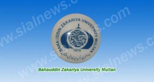 Bahauddin Zakariya University (BZU) Multan