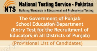 Educators Jobs in Punjab NTS Test Provisional List of Candidates