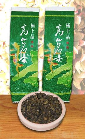 DMS 'Cha Khao Hoom' Thai Rice Tea Classic