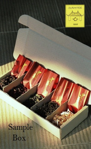 SiamTeas Sample Box 'Your Selection' (Thai)