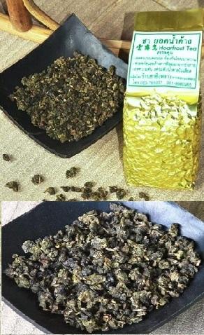 DMS Jin Xuan Hoarfrost Oolong (Winter Tea)