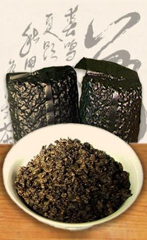 DMS Jin Xuan Black Pearls Black Tea