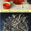 Wild Yunnan Black & Golden Needle Dian Hong Cha