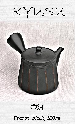 Japanese Kyusu teapot, black, 120ml; clay, handmade