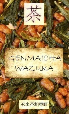 Genmaicha Wazuka