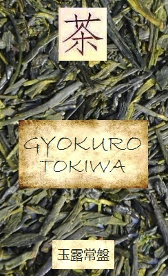 Gyokuro Tokiwa shaded green tea from Kagoshima