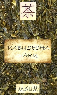 Kabusecha Haru Green Tea