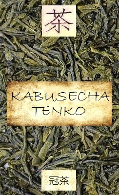 Kabusecha Tenko Green tea: half-shaded Sencha tea from early picking