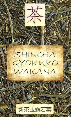 Shincha Gyokuro Wakana Green Tea