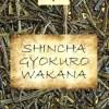 Shincha Gyokuro Wakana: Japanese shaded green tea from Kagoshima