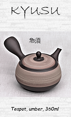 Japanese Teapot, umber, 360ml, clay, handmade