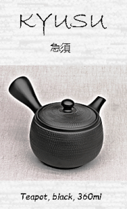 Kyusu Teapot, black, 360ml, clay, handmade