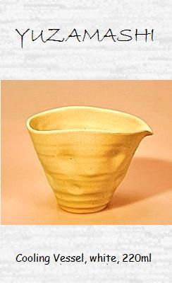 Cooling Vessel (Yuzamashi), white, 240ml
